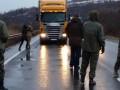 Москаль: Пункт пропуска на Закарпатье разблокирован