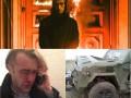 Итоги 9 ноября: Авария с БТРом, побитый Мирошниченко и поджог здания ФСБ