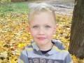 Убийство мальчика под Киевом: 16-летнему юноше избрали меру пресечения