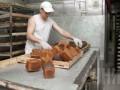 Хлебозавод в Снежном возобновил работу