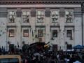 В Киеве снова будут пикетировать посольство РФ