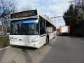 В Украине запустили первые троллейбусы с кнопкой вызова полиции