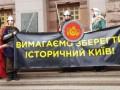 Митинг в кольчугах: киевляне штурмуют мэрию, требуя сохранить Подол