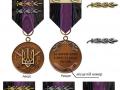 В Украине будут вручать медали