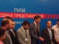 ДНР и ЛНР не объединялись в Новороссию –