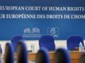 Украинский Хельсинский союз подал иск на Россию в ЕСПЧ за похищения людей