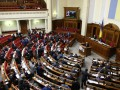 У Рады не выходит рассмотреть законопроекты по хищениям Януковича