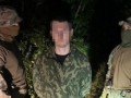 Готовил особо опасный теракт: Под Харьковом диверсанту дали 5 лет