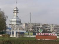В Калиновку возвращают эвакуированных, дороги открыли