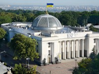 ГПУ: В Раде разворовали 16 млн грн