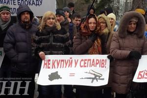 Под Радой митингуют за блокаду под флагами партии Коломойского