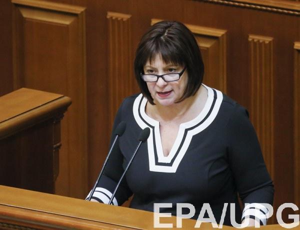 Наталья Яресько заработала в 2015 году 121,7 тысяч гривен