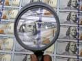 Как делают деньги: в США печатают новые $100 (ФОТО)