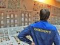 Киевэнерго шантажирует киевлян собственными долгами - Нафтогаз