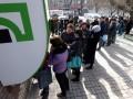 Крымчане до сих пор не могут получить деньги в Приватбанке - СМИ