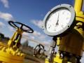 Украина до конца года купит у России 1,5 млрд кубометров газа