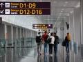 Аэропорт Борисполь объявил тарифы многоуровневого паркинга
