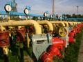 Нафтогаз разместил еврооблигации на $1 млрд