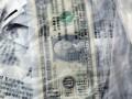 Дефицит текущего счета Украины увеличился до $9,276 млрд