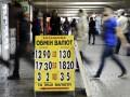 Корреспондент: Валютный рынок стремительно уходит в тень