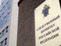 Следком РФ открыл три новых дела против украинских военных