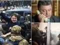 Итоги 5 декабря: приключения Саакашвили, розыгрыш Порошенко и драка Парасюка