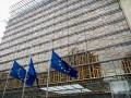 В Брюсселе сегодня выберут главу Еврокомиссии