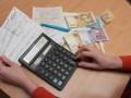 В Украине создадут реестр получателей субсидий
