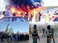 Итоги 29 декабря: Боевики в Коминтерново, пожар в Харькове и протест фермеров
