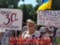Под Верховной Радой устроили митинг против ликвидации района Киевщины