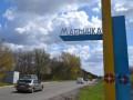 Обстрел Марьинки: ранены четыре мирных жителя