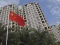 США ввели санкции против 33 компаний из Китая