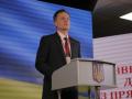 Наливайченко будет баллотироваться в президенты