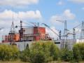 Германия выделит средства на строительство саркофага для ЧАЭС