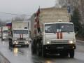 МИД направил России ноту протеста из-за очередного