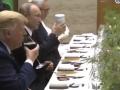 Что в кружке?: Путин пришел на официальный ужин со своей термокружкой
