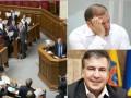 Итоги 3 октября: реформы в Раде, раскол Оппоблока и убежище Саакашвили
