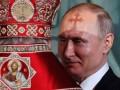 Путин заговорил об общем гражданстве Украины и РФ