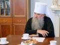 Греция отказала в визе российскому митрополиту