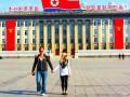 Российские туристы смогут отправиться в тур по КНДР