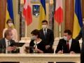 Украина и Швейцария подписали меморандум о возвращении активов