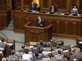 Курс Порошенко. Ключевые тезисы послания президента парламенту