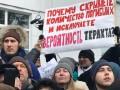 В Кемерово погиб 41 ребенок: родственники осмотрели морг