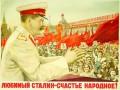 Все больше россиян считают, что политических репрессий в СССР не было