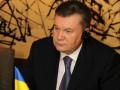 География визитов Януковича свидетельствует о сворачивании сближения с ЕС - газета