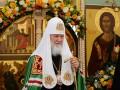 Патриарх Кирилл увидел приближение конца света
