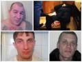 В Киеве задержана банда, которая пытала и грабила людей в квартирах