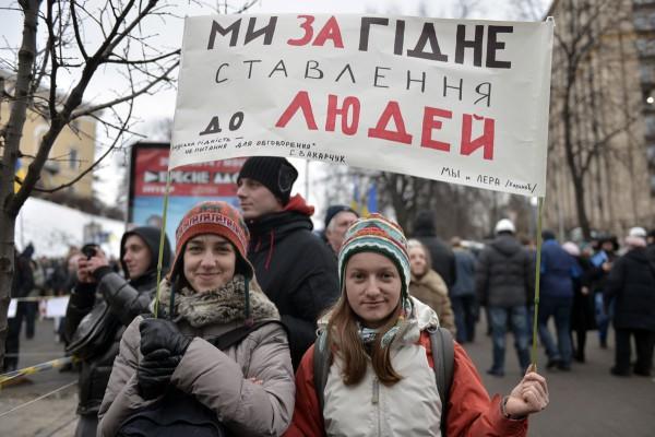 Украинцы устали от повседневного беспредела - Росбалт