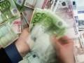 ЕС выделит испанским банкам менее 60 млрд евро помощи