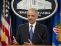 США: скандал вокруг распечаток журналистских звонков - Би-би-си